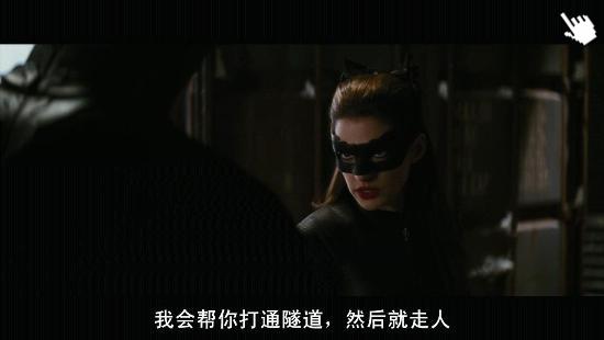 [克里斯丁貝爾-蝙蝠俠]黑暗騎士 黎明昇起-圖/蝙蝠俠夜神起義-圖/蝙蝠侠3黑暗骑士崛起截图the dark knight rises Image2