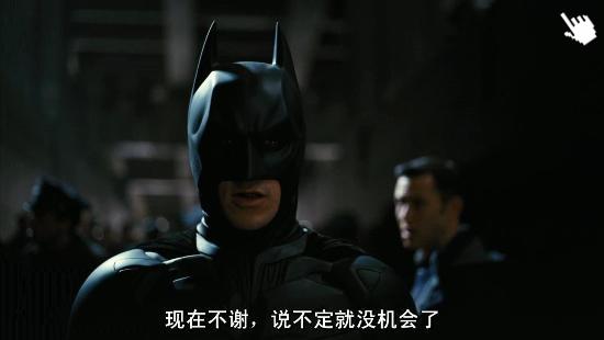[克里斯丁貝爾-蝙蝠俠]黑暗騎士 黎明昇起-圖/蝙蝠俠夜神起義-圖/蝙蝠侠3黑暗骑士崛起截图the dark knight rises Image3