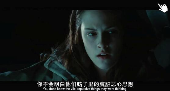 暮光之城1-圖/吸血新世紀1-圖/暮光之城1截图Twilight1