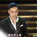第49屆金馬獎得獎名單/第49届金马奖得奖名单-00最佳男主角獎——劉青雲 《奪命金》