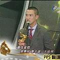 第49屆金馬獎得獎名單/第49届金马奖得奖名单-17最佳音效獎——曾景祥 黎志雄 《大追捕》