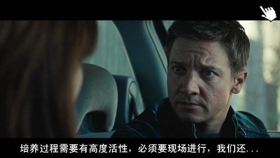 [麥特戴蒙卸任]電影神鬼認證4-圖/叛諜追擊4-圖/谍影重重4截图The Bourne Legacy image0