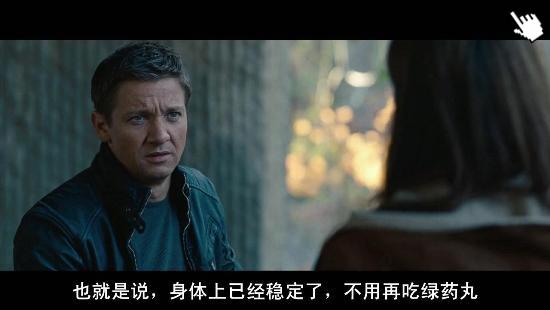 [麥特戴蒙卸任]電影神鬼認證4-圖/叛諜追擊4-圖/谍影重重4截图The Bourne Legacy image1