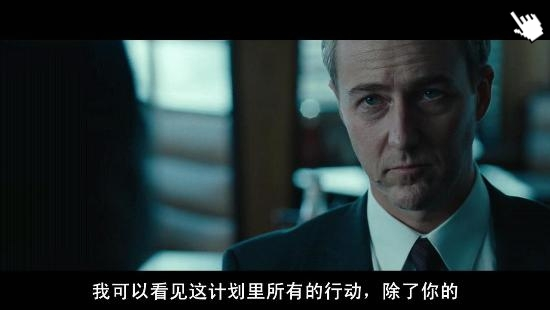[麥特戴蒙卸任]電影神鬼認證4-圖/叛諜追擊4-圖/谍影重重4截图The Bourne Legacy image2