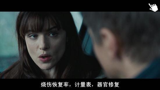 [麥特戴蒙卸任]電影神鬼認證4-圖/叛諜追擊4-圖/谍影重重4截图The Bourne Legacy image3
