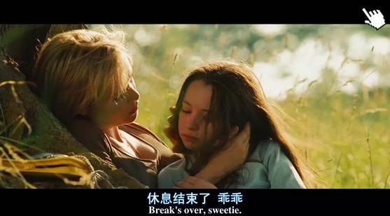電影沉默之丘2第一集-圖/鬼魅山房2第一集-圖/寂静岭2第一集截图Silent Hill 2 image00