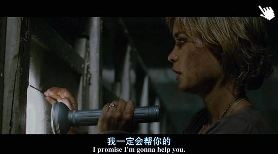 電影沉默之丘2第一集-圖/鬼魅山房2第一集-圖/寂静岭2第一集截图Silent Hill 2 image1