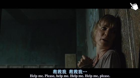 電影沉默之丘2第一集-圖/鬼魅山房2第一集-圖/寂静岭2第一集截图Silent Hill 2 image1.