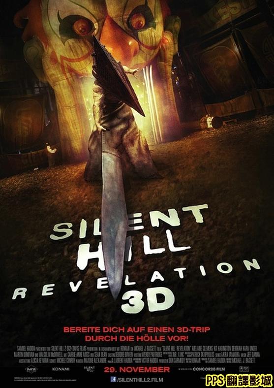 電影沉默之丘2海報/鬼魅山房2海報/寂静岭2 qvod海报Silent Hill 2 Poster3