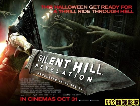電影沉默之丘2海報/鬼魅山房2海報/寂静岭2 qvod海报Silent Hill 2 Poster5