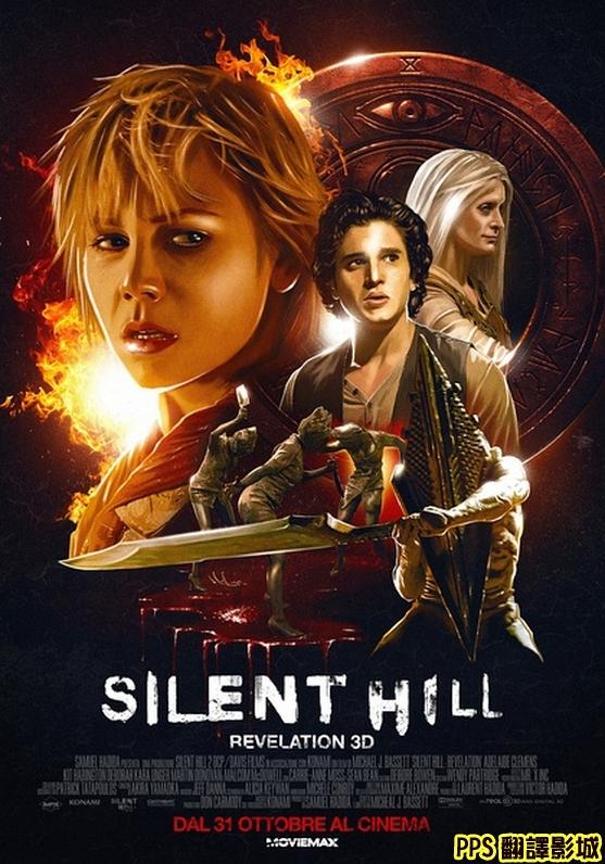 電影沉默之丘2海報/鬼魅山房2海報/寂静岭2 qvod海报Silent Hill 2 Poster6