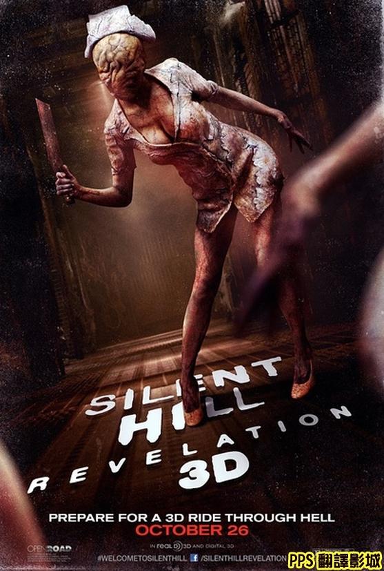 電影沉默之丘2海報/鬼魅山房2海報/寂静岭2 qvod海报Silent Hill 2 Poster7
