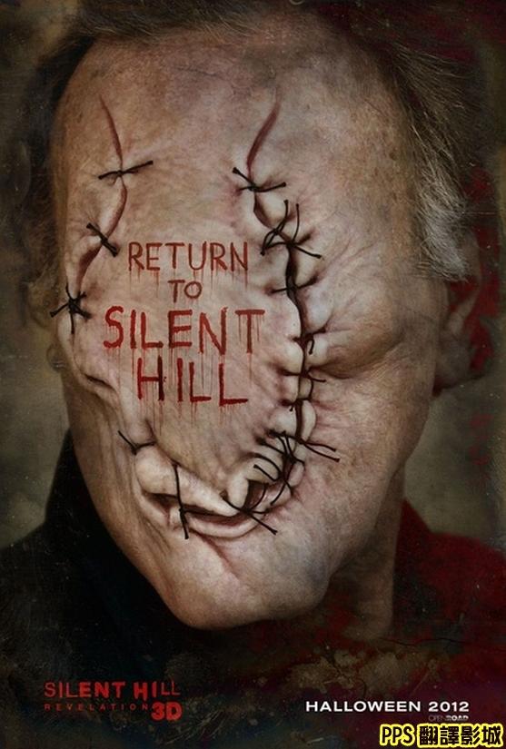電影沉默之丘2海報/鬼魅山房2海報/寂静岭2 qvod海报Silent Hill 2 Poster8