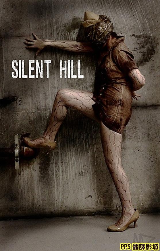 電影沉默之丘2海報/鬼魅山房2海報/寂静岭2 qvod海报Silent Hill 2 Poster91