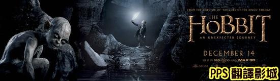 [魔戒前傳電影]哈比人 意外旅程海報/哈比人歷險記海報/霍比特人海报THE HOBBIT Poster3新