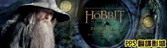 [魔戒前傳電影]哈比人 意外旅程海報/哈比人歷險記海報/霍比特人海报THE HOBBIT Poster5新