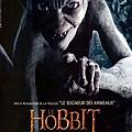 [魔戒前傳電影]哈比人 意外旅程海報/哈比人歷險記海報/霍比特人海报THE HOBBIT Poster90新