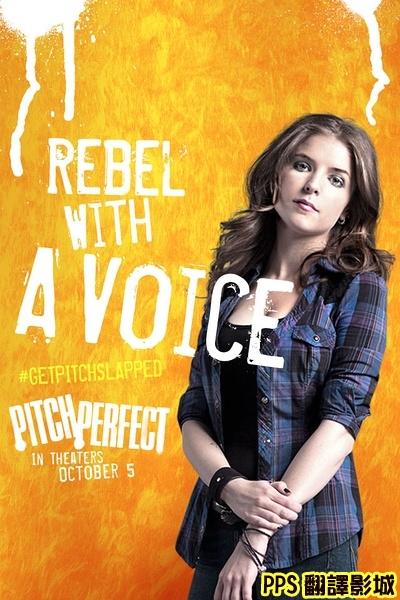 電影歌喉讚海報/完美音调qvod海报Pitch Perfect Poster2新