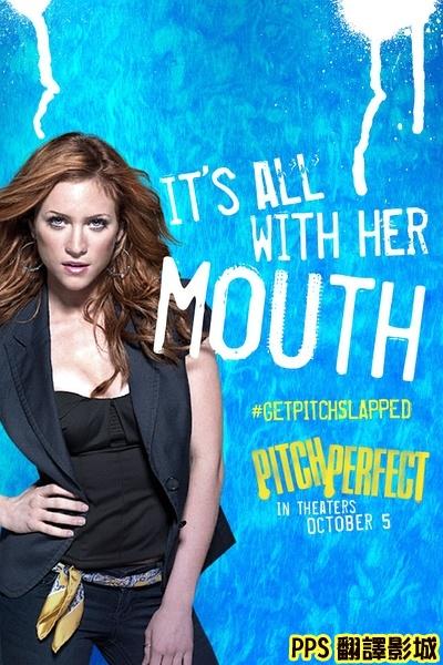 電影歌喉讚海報/完美音调qvod海报Pitch Perfect Poster3新