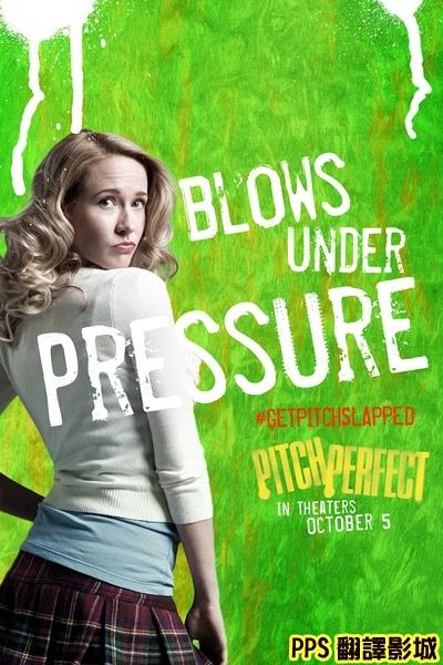 電影歌喉讚海報/完美音调qvod海报Pitch Perfect Poster4新