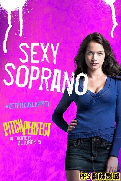 電影歌喉讚海報/完美音调qvod海报Pitch Perfect Poster6新