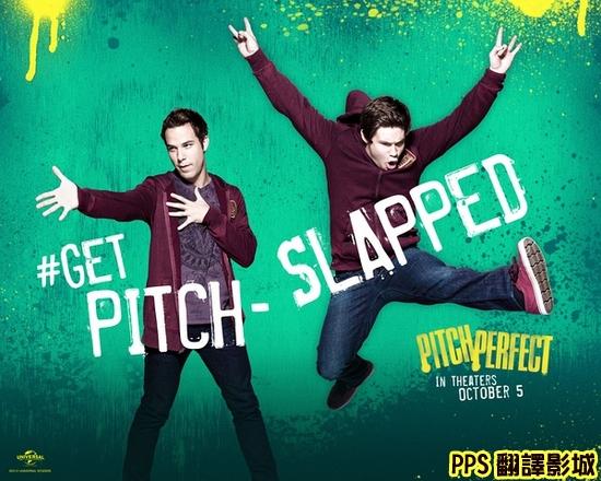電影歌喉讚海報/完美音调qvod海报Pitch Perfect Poster9新