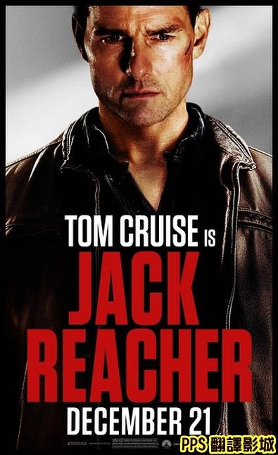 [湯姆克魯斯電影]神隱任務海報/烈探狙擊海報/侠探杰克海报Jack Reacher Poster (3)新