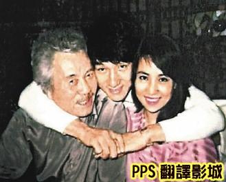 [成龍賀歲片]電影十二生肖演員/十二生肖演员CZ12 Chinese Zodiac cast9成龍林鳳嬌成龙林凤娇1新
