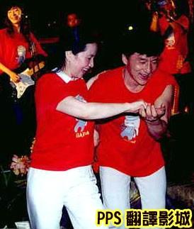 [成龍賀歲片]電影十二生肖演員/十二生肖演员CZ12 Chinese Zodiac cast9成龍林鳳嬌成龙林凤娇2 (複製)