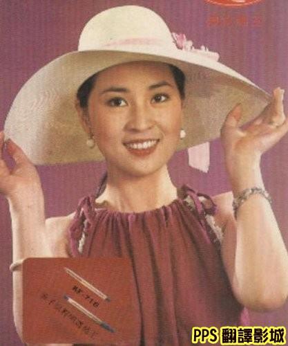 [成龍賀歲片]電影十二生肖演員/十二生肖演员CZ12 Chinese Zodiac cast9林鳳嬌林凤娇2 (複製)