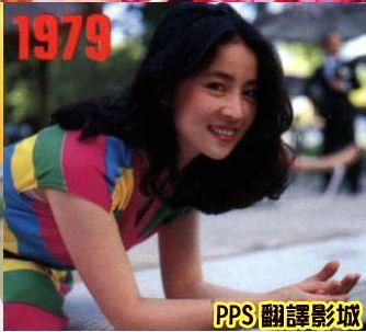 [成龍賀歲片]電影十二生肖演員/十二生肖演员CZ12 Chinese Zodiac cast9林鳳嬌林凤娇3新