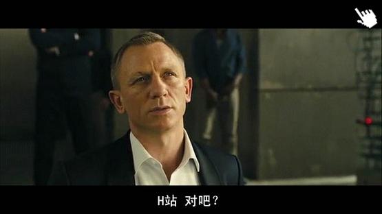 [丹尼爾克雷格電影]007空降危機-圖/新鐵金剛智破天凶城-圖/007大破天幕危机qvod截图skyfall image3