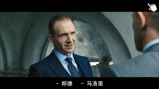 [丹尼爾克雷格電影]007空降危機-圖/新鐵金剛智破天凶城-圖/007大破天幕危机qvod截图skyfall image1