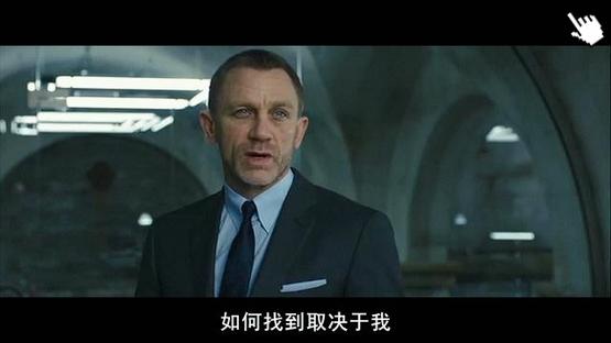 [丹尼爾克雷格電影]007空降危機-圖/新鐵金剛智破天凶城-圖/007大破天幕危机qvod截图skyfall image0