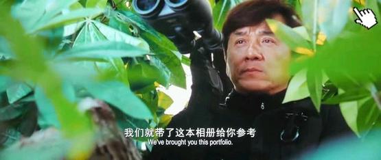 [成龍林鳳嬌陳柏霖舒淇權相佑電影]十二生肖-圖/十二生肖qvod截图CZ12 Chinese Zodiac Image (0)