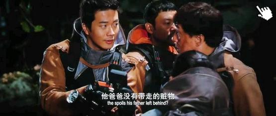 [成龍林鳳嬌陳柏霖舒淇權相佑電影]十二生肖-圖/十二生肖qvod截图CZ12 Chinese Zodiac Image (2)