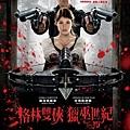 電影女巫獵人海報/格林雙俠 獵巫世紀海報/驚駭糖果屋海報/韩赛尔与格蕾特 女巫猎人qvod海报Witch Hunters Poster (1)新