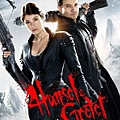 電影女巫獵人海報/格林雙俠 獵巫世紀海報/驚駭糖果屋海報/韩赛尔与格蕾特 女巫猎人qvod海报Witch Hunters Poster (2)新