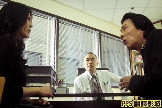 大尾鱸鰻劇照/大尾鲈鳗剧照DAVID LOMAN Image (6)新