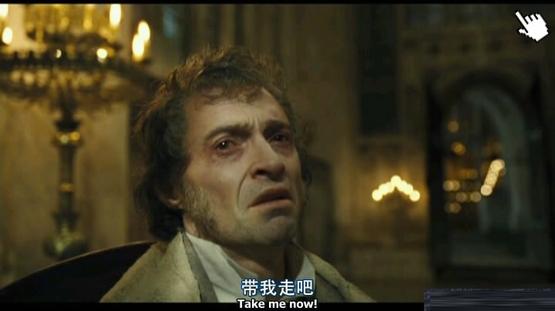 電影2012悲慘世界-圖/孤星淚-圖/悲惨世界截图Les Misérables Image (1)