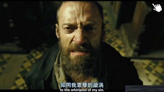電影2012悲慘世界-圖/孤星淚-圖/悲惨世界截图Les Misérables Image (2)