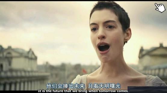 電影2012悲慘世界-圖/孤星淚-圖/悲惨世界截图Les Misérables Image (0)
