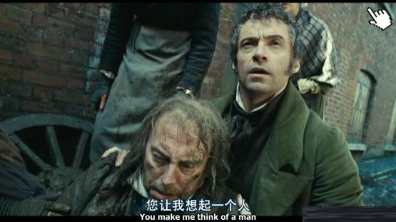 電影2012悲慘世界-圖/孤星淚-圖/悲惨世界截图Les Misérables Image (3)