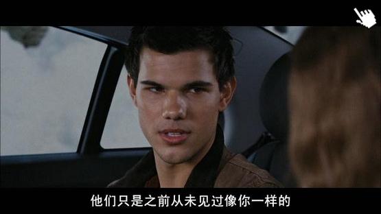 [暮光之城大結局電影]暮光之城破曉2-圖/吸血新世紀4破曉傳奇下集-圖/暮光之城破晓2 qvod截图The Twilight Saga 2 Image (1)
