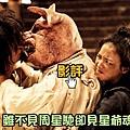 [周星馳舒淇電影]西遊 降魔篇海報(票房/影評)大陸翻譯影城-後勁很強的西遊 降魔篇!西遊降魔篇線上影評/西游降魔篇qvod影评