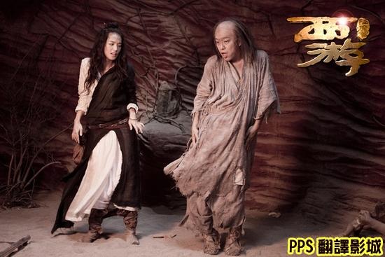 [周星馳電影]西遊 降魔篇劇照/西游降魔篇剧照Journey to the West Image (15)新