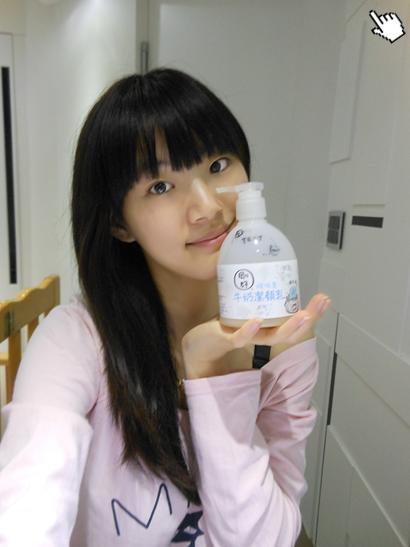 [好用洗面乳推薦/分享臉部去角質產品]捷運中山站優質店家【剛好】牛奶潔顏乳(洗面乳)