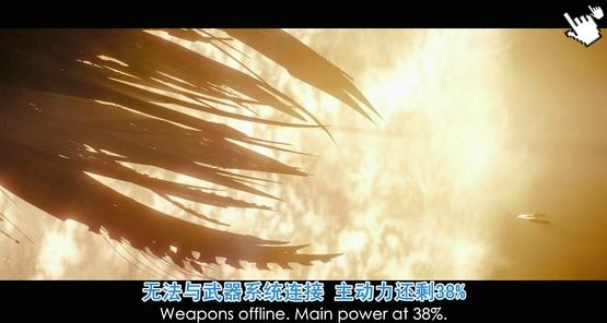 電影星際爭霸戰-圖/星空奇遇記-圖/星际迷航qvod截图star trek Image (2)