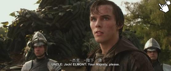 傑克巨人戰記-圖/傑克 巨魔獵人-圖/巨人捕手杰克qvod截图JACK THE GIANT SLAYER Image