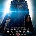 超人:鋼鐵英雄演員/超人钢铁之躯演员man of steel Cast (2.)羅素克洛 russell crowe